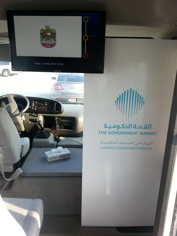In-vehicle information system provided by Gulfware International